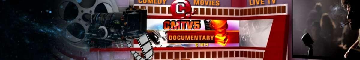 CMTV PLUS